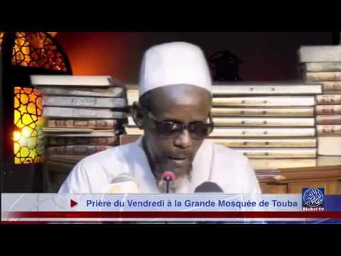 Priere du vendredi 23 Juin 2017 à la  Grande Mosquée de Touba