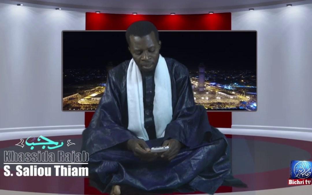 Rajass Khassida Rajab par Serigne Saliou Thiam Bichri TV