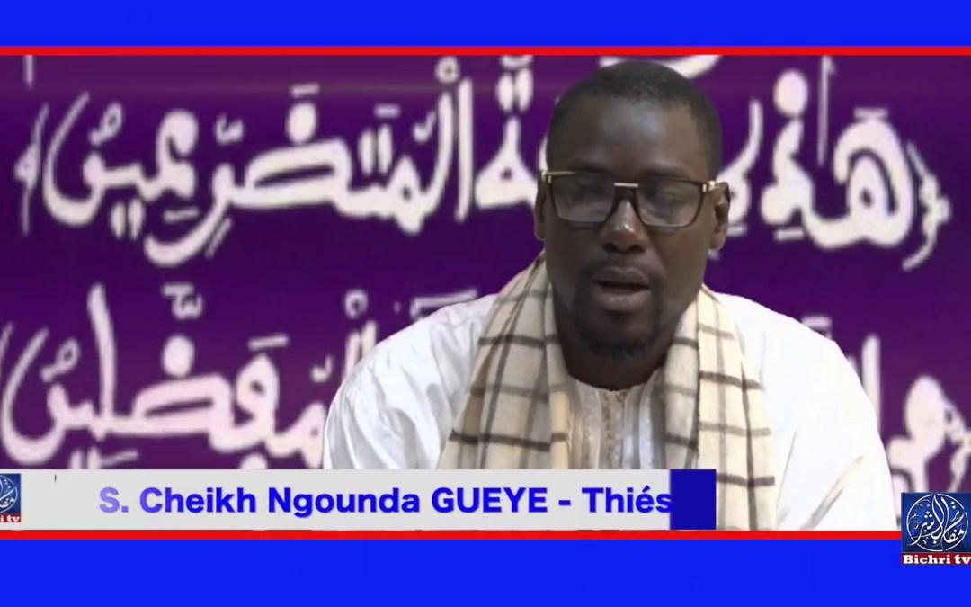Rajass Touhfatul Mutadarihine Cheikh Ngounda GUEYE Thiés