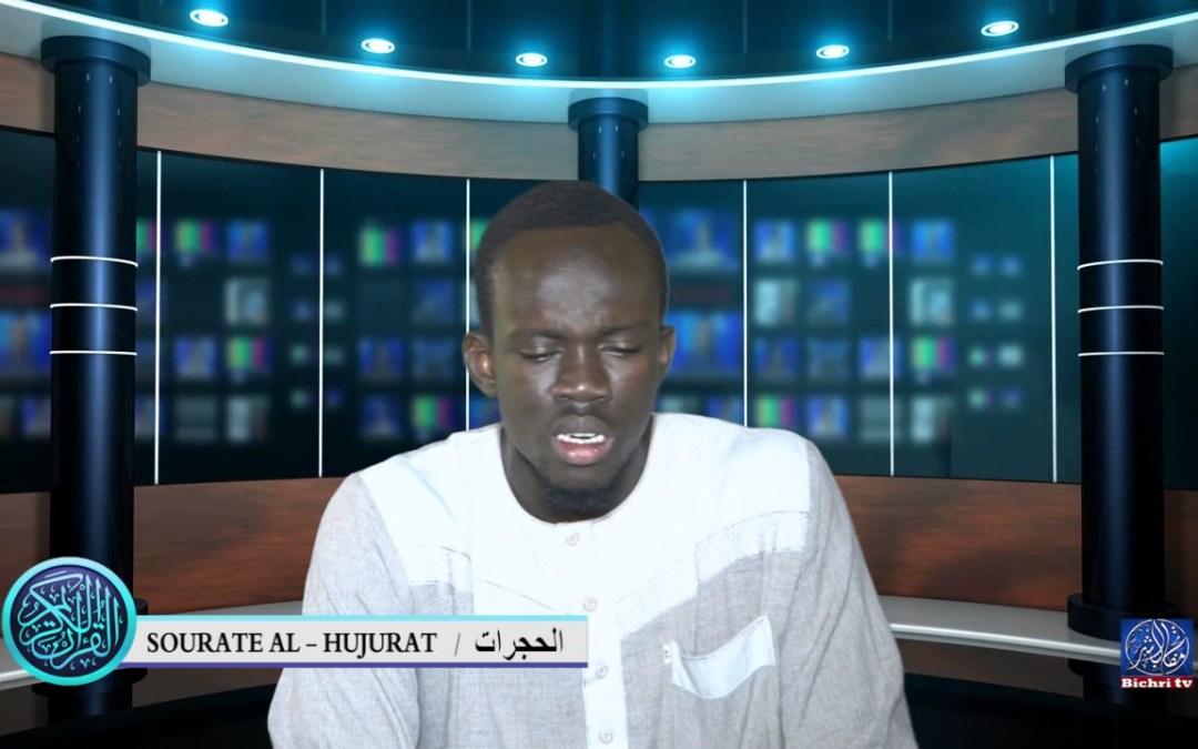 Récital de Coran Bichri TV