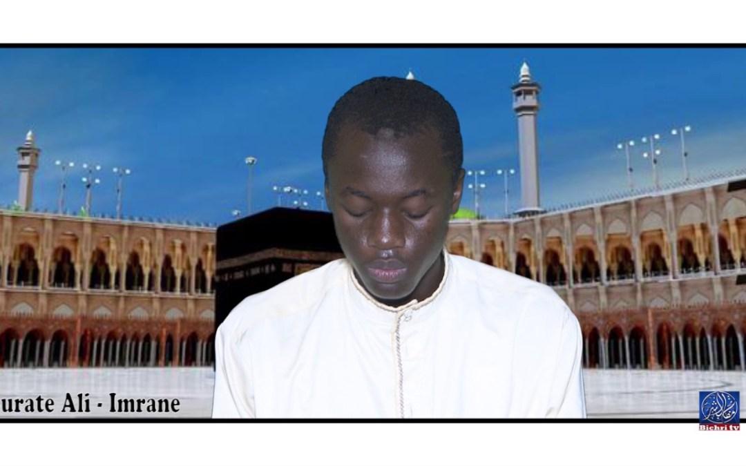 Récital de Coran  Hamsa Sarr Bichri TV