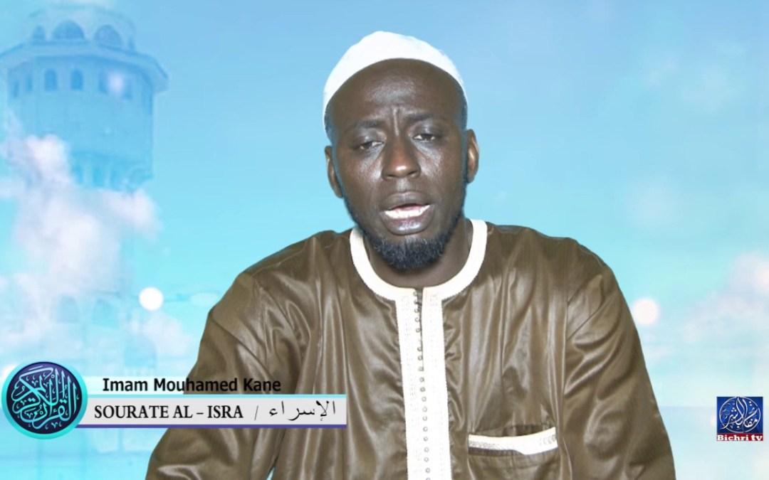 Récital de Coran Imam Mouhamed Kane Bichri TV