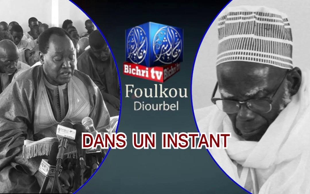 REPLAY (L'intégralité) | Ramadan 1438H Foulkou Diourbel Jour 12