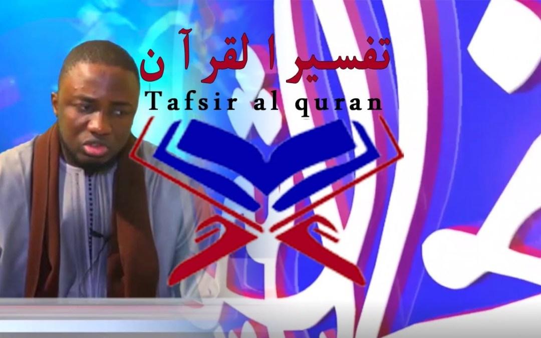 Tafsir Al Quran: Surah Abasa avec Imam Khadim Bousso
