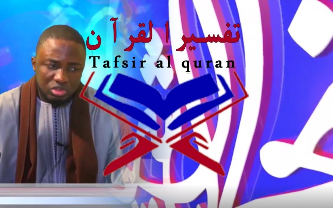 Tafsir Al Quran: Surah An Nuur (Part 2) avec Imam Khadim Bousso