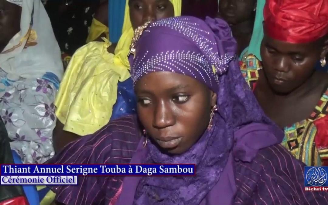 Thiant Annuel S touba à Daga Sambou Cérémonie Officielle P2