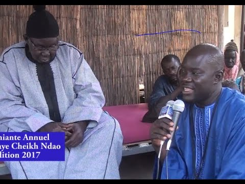 Thiante Baye Cheikh Ndao 7em Editions 2017