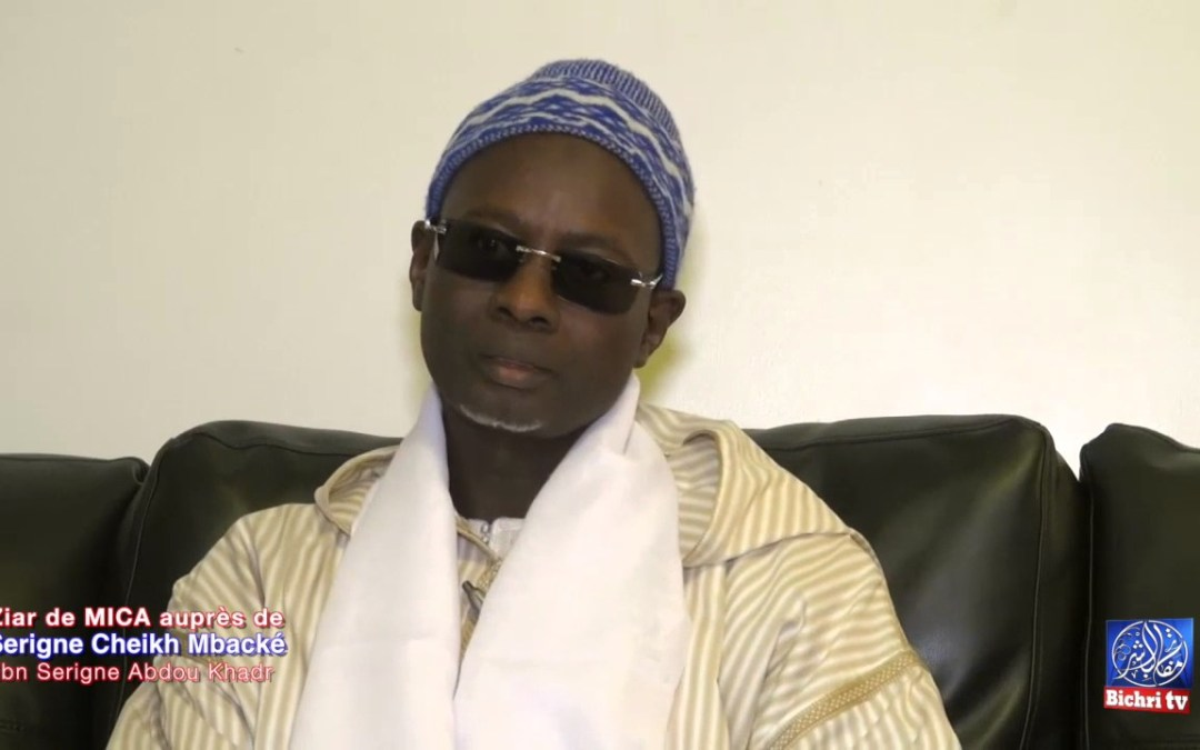Ziar Serigne Cheikh Mbacké Ibn Serigne Abdou Khadr à New York