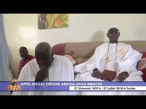 Appel Magal Serigne Abdoul Ahad Mbackè le 07 juillet à Touba