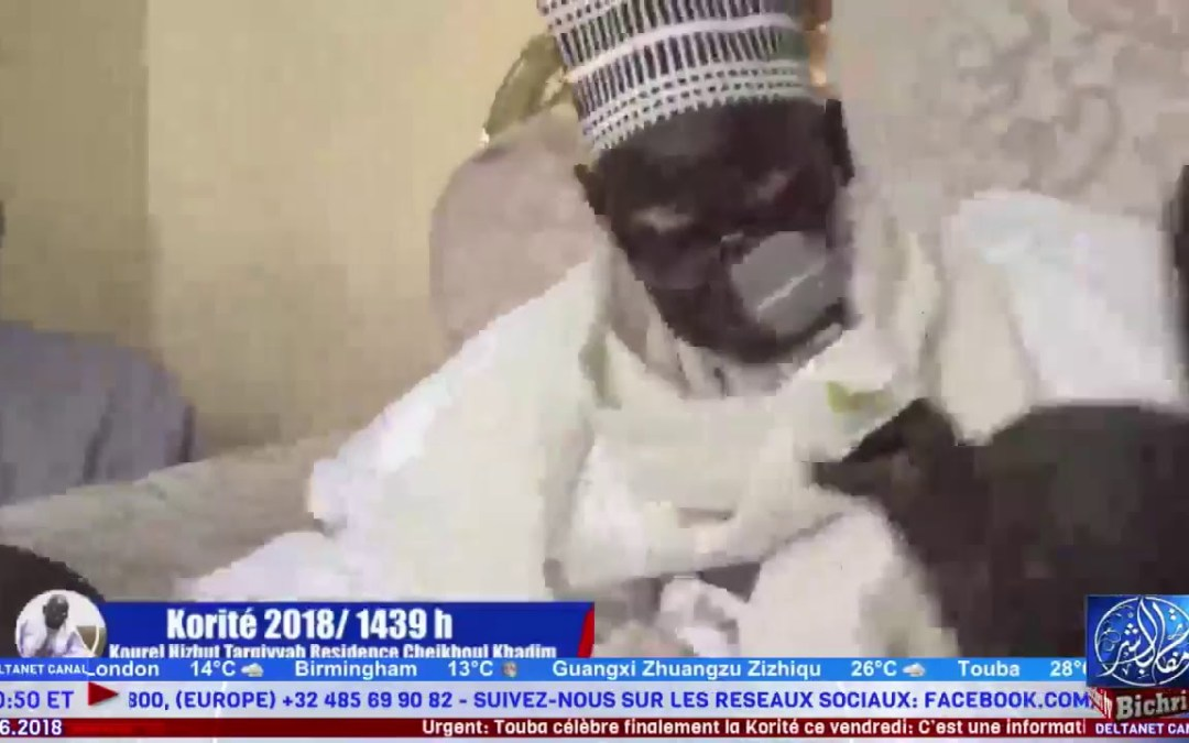 En direct | Touba: Korité 2018 | Prestation Kourel Hizbut Tarqqiyah en présence du Khalif