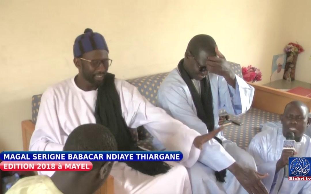 Magal serigne babacar ndiaye thiargane  ziars chez Serigne Sam Nd ibn S Madji Nd
