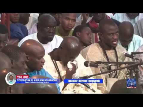 Mawahibu Kourel 1 Hizbut Tarqiyyah | Ramadan 2018 J 29- Residence Cheikhoul Khadim