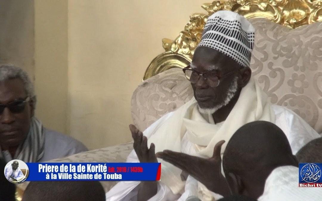Message du Khalif S. Mountakha Mbacke à la Daara Hizbut Tarqiyyah | Prestation Kourel 1 Korité 2018