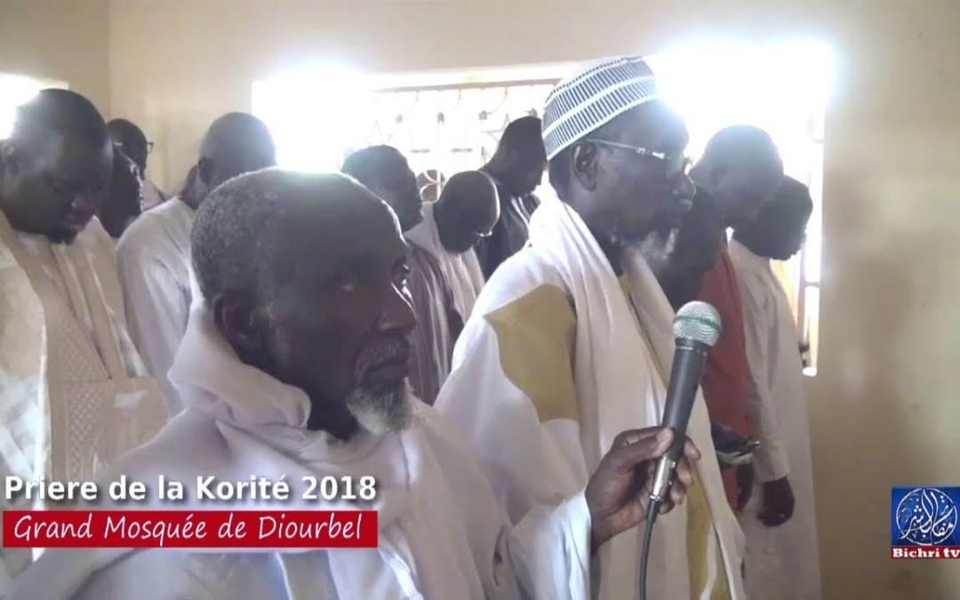 Priere de la Korité 2018 Grande Mosquée de Diourbel