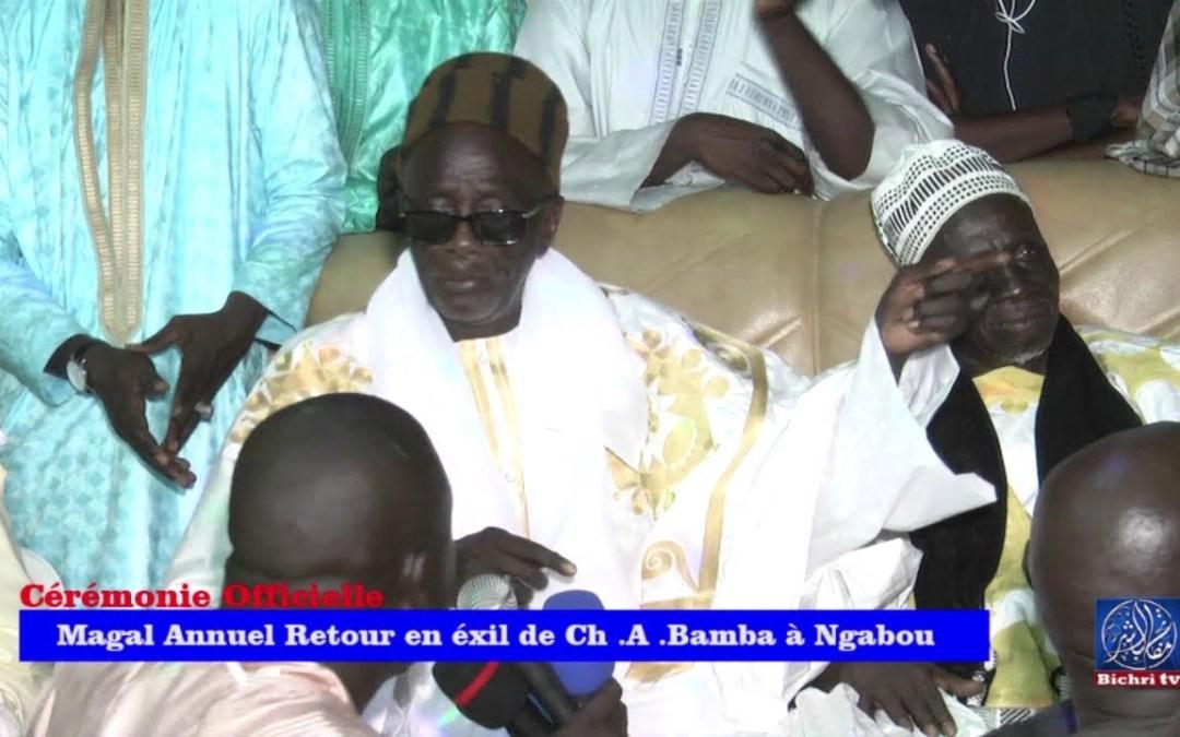 Cérémonie Officielle Magal retour en éxil de Cheikh Ahmadou Bamba à Ngabou mp4