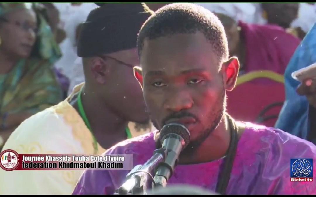 Journée des Khassaides de Cote d'ivoire Abidjan 9éme Edition | S. Djily Ndiaye HTDKH