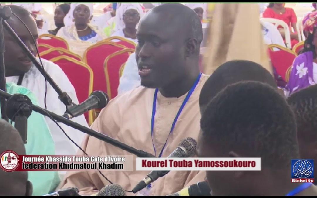 Journée des Khassaides de Cote d'ivoire 9e Edition | kourel yamossoukouro