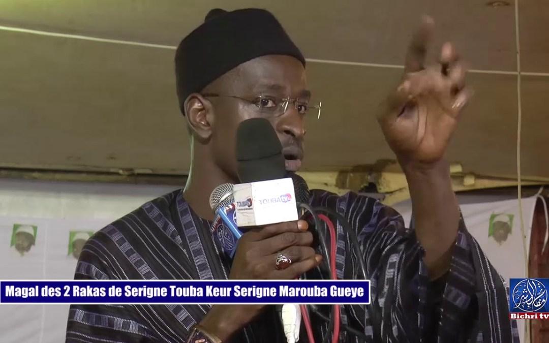 Magal des 2 Rakas de Serigne Touba keur Serigne Marouba Gueye