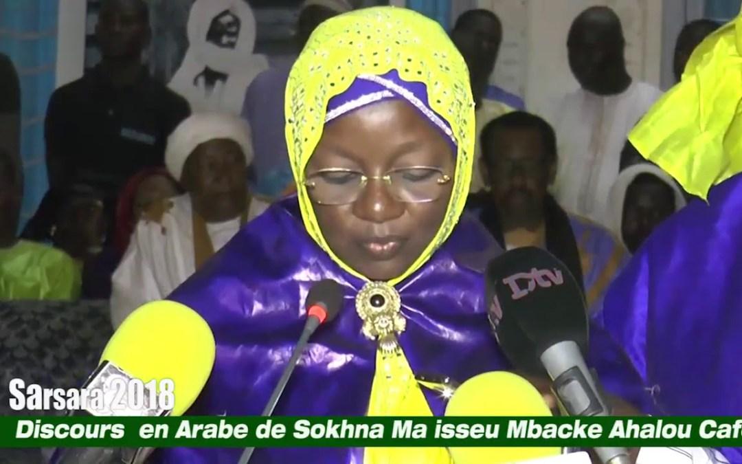 Sarsara 2018  Discours de Sokhna Mame Issa Mbacke