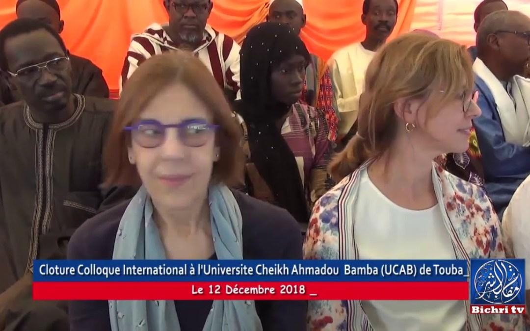 Cloture Colloque International à l' Universite Cheikh Ahmadou Bamba UCAB de Touba 02