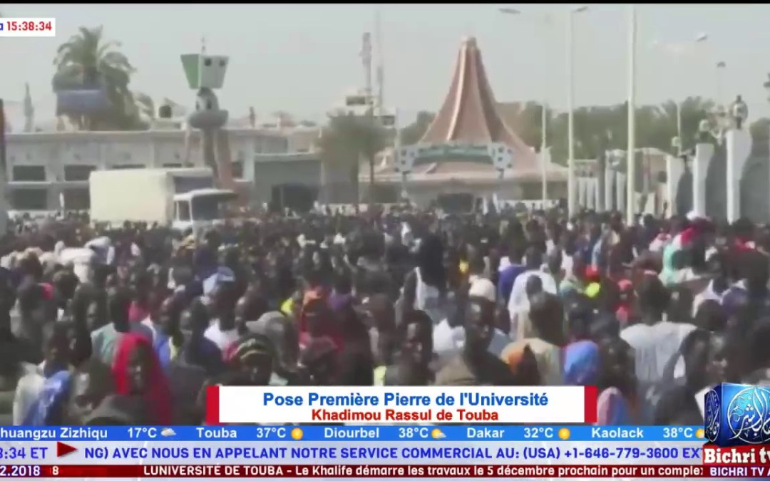 LIVE / En Direct | Pose premiere pierre de l'Universite Khadimou Rassoul de Touba
