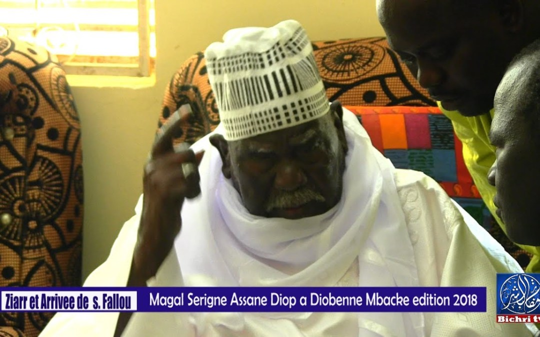 ZIARR/Magal  serigne  Assane  Diop Diobenne Mbacke Baol