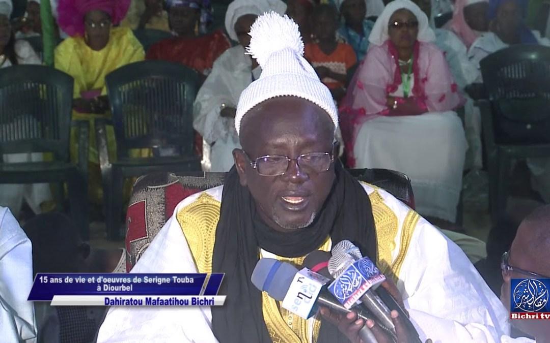 Célébration des 15 ans de vie de Serigne Touba à Diourbel : Discours Sr Ch Abd Latif