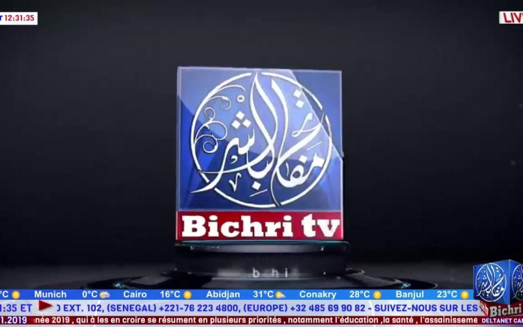LIVE | Actualités en débat : Toute l'actualité nationale et internationale en débat sur Bichri TV