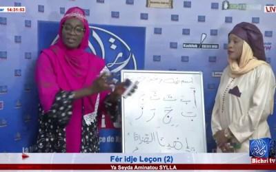 LIVE | Emission Madinatoul Mounawara et Bichri  Academy