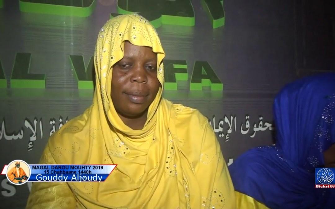 Magal Darou Moikhty 2019 Gouddy Aldiouma