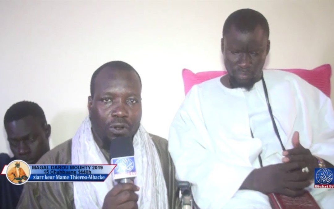 ZIARR keur serigne Mame Thierno Mbacke inb Serigne Abass Mbacke