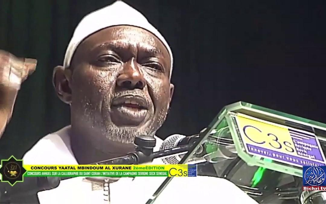 Discours de S. Mame Thierno Mbacke ibn S. Mountakha | Concours Yaatal Mbindoum Al Xuran C3S 2019