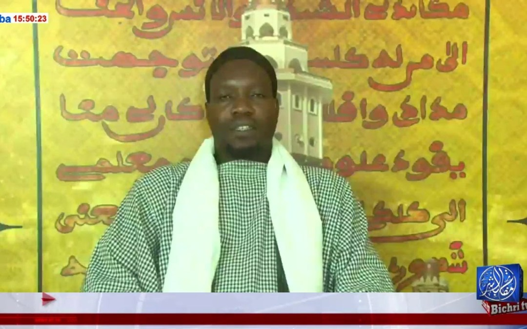 En Direct| Mawridu Zam'an Theme Hikmatoul Khadim Rassoul