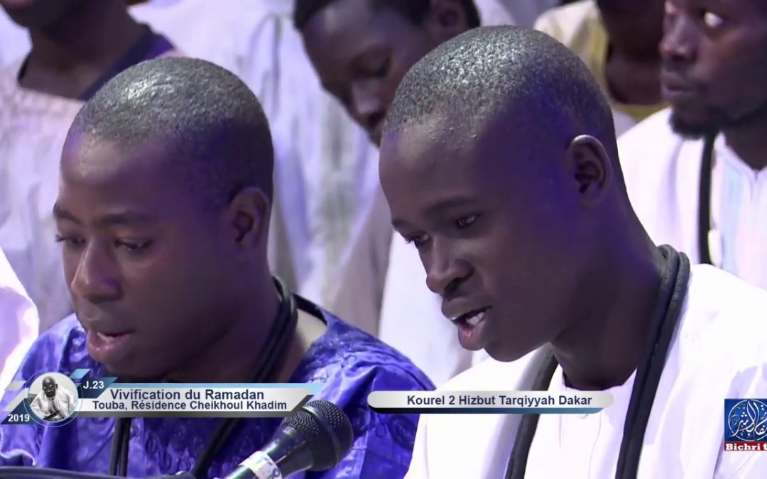Madaliyal  | Kourel2 Hizbu Tarqiyyah Dakar | 23e jour Ramadan 2019 / 1440h