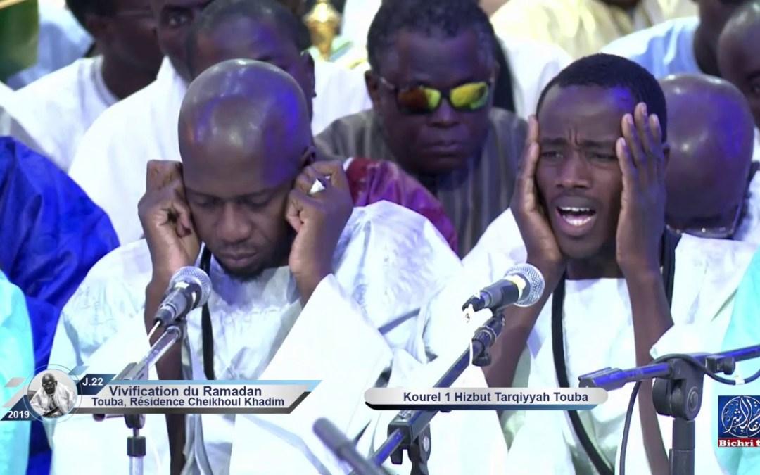 Midaadi wa ahlami | Kourel 1 Hizbu Tarqiyyah Touba | 22e jour Ramadan 2019 / 1440h