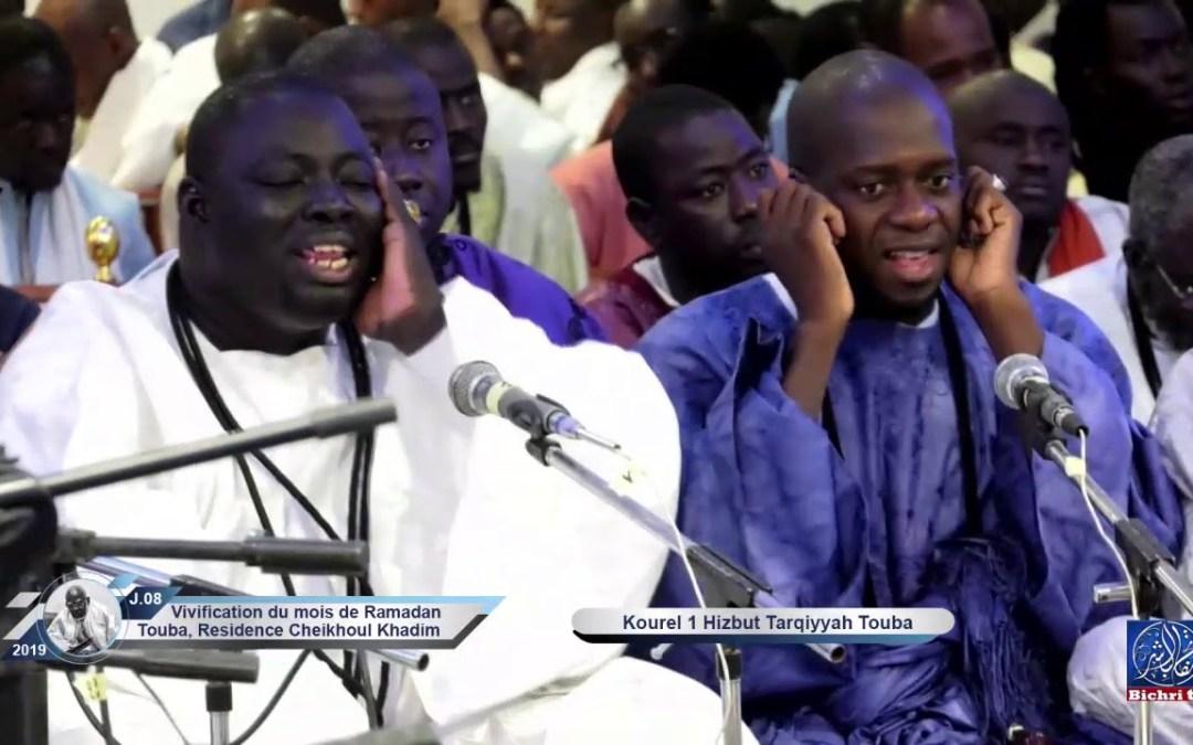 Tahmiss | Kourel 1 Hizbut Tarqiyyah Touba | 08e. jour Ramadan 2019 / 1440