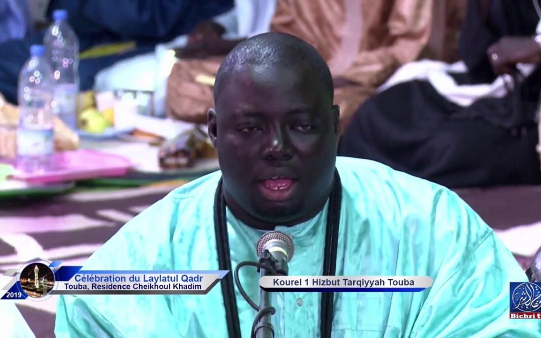 Wajahatni Kourel 1 Hizbut Tarqiyyah Touba Laylatul Khadr Ramadan 1440 / 2019