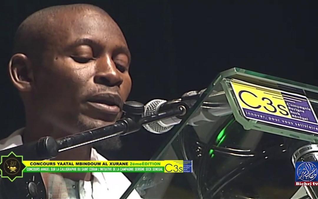 Wolofal  Alqurane par S. Ahmadu Bass | Concours Yaatal Mbindoum Al Xuran C3S 2019