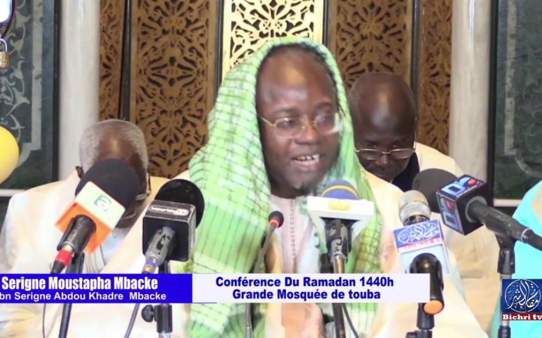 Discours Serigne Moustapha Abdou  Khadr Conférence du Ramadan de la Grande Mosquée de Touba