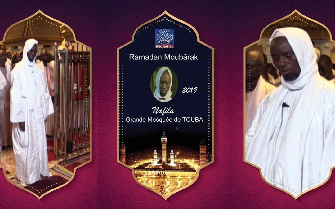 En Direct de Touba | Nafilah 28éme Nuit à la Grande Mosquée de Touba