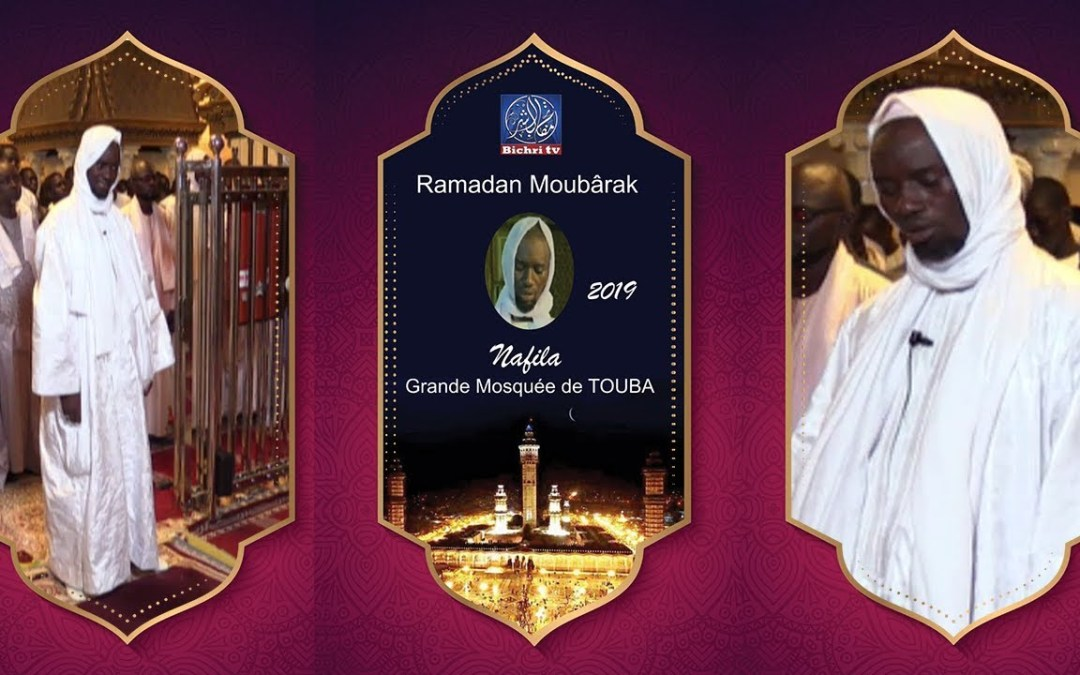 En Direct de Touba | Nafilah 29éme Nuit à la Grande Mosquée de Touba