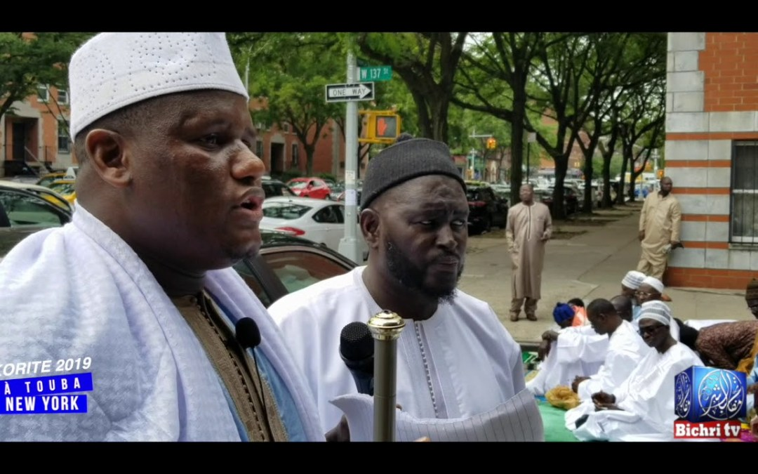 Korité 2019 à Touba New York: Le Khoutba de Serigne Aliou Mbacké, Imam.