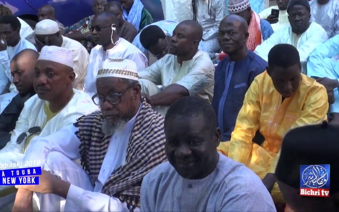 Tabaski Touba 2019 à New York
