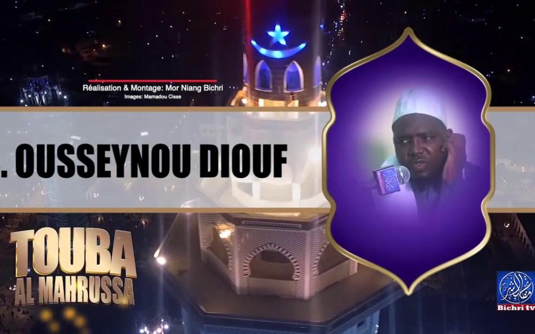 Rajass  Serigne Ouseeynou Diouf