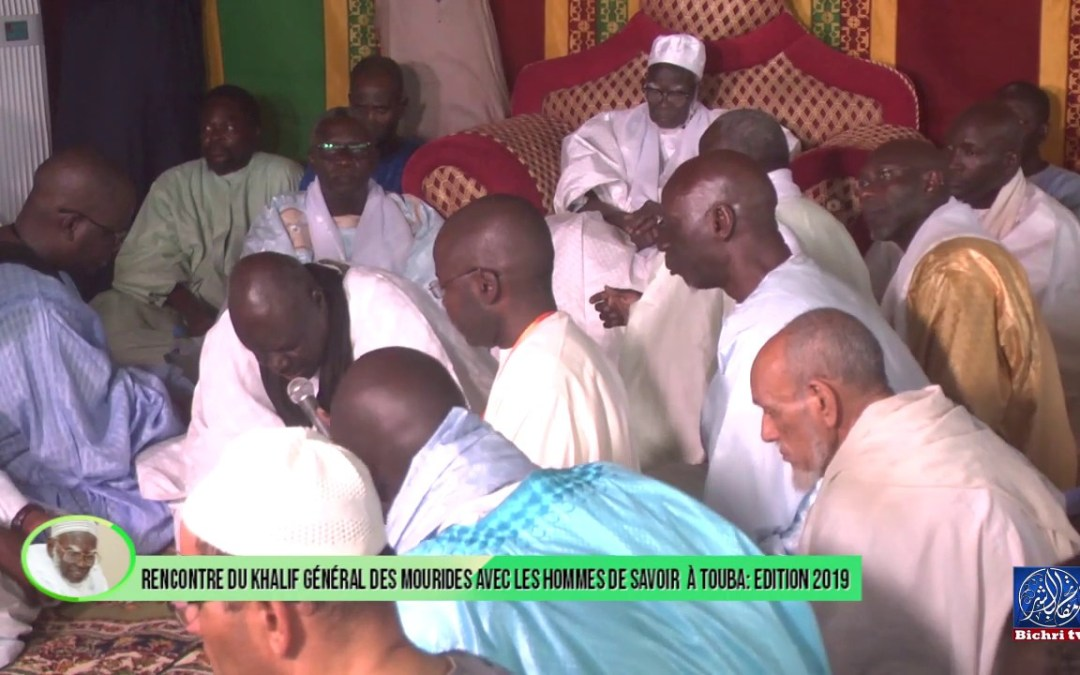 Discours S. Mame Mor ibn S Fallou : Rencontre du Khalif Général des Mourides avec hommes de savoir