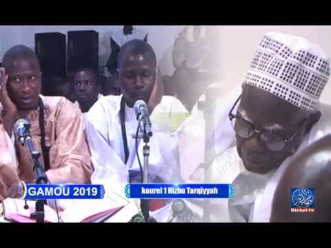 Gamou 2019 Ousni Hala man bi fad Kourel 1 Hizbu  Tarqiyyah