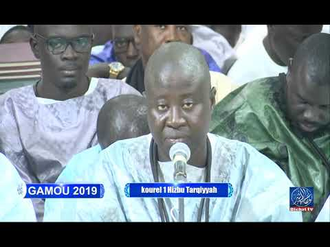 Gamou 2019 Touba | Mawahibu – Nafih Kourel 1 Hizbut Tarqiyyah
