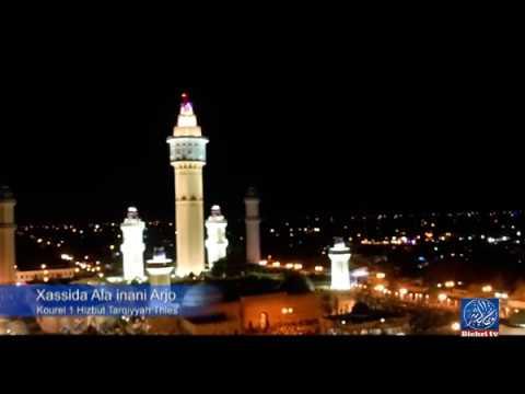 Xassida Ala inani Arjo Kourel 1 Hizbut Tarqiyyah Thies Gamou 2019