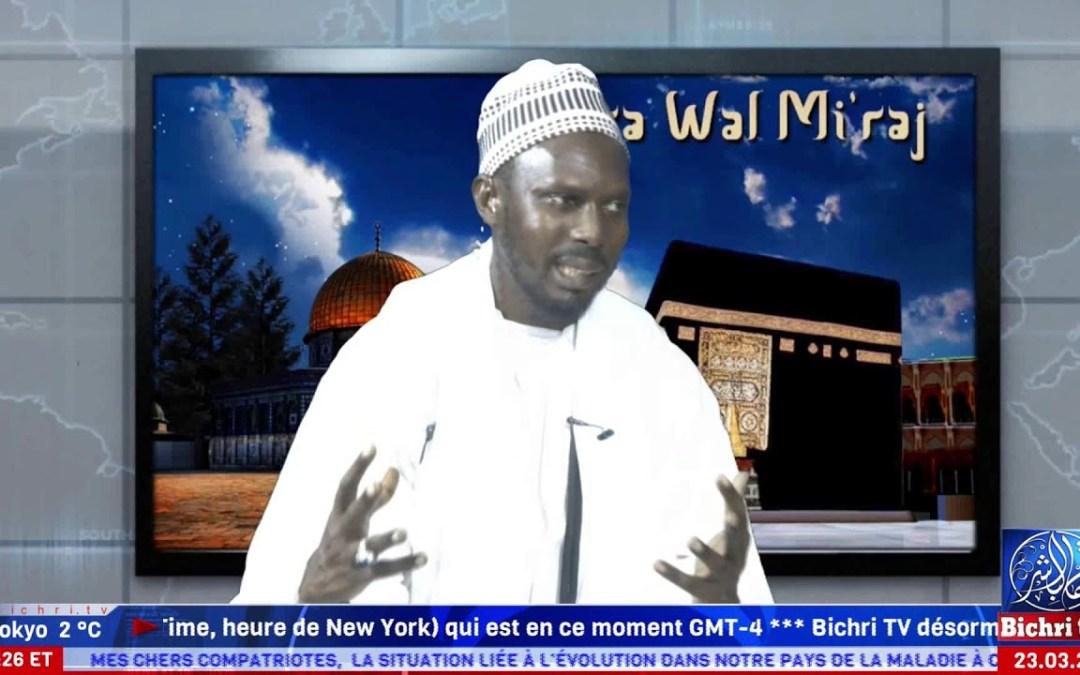 Magal Kazu Rajab 2020   Plateau Spécial avec Serigne Abdou Dione