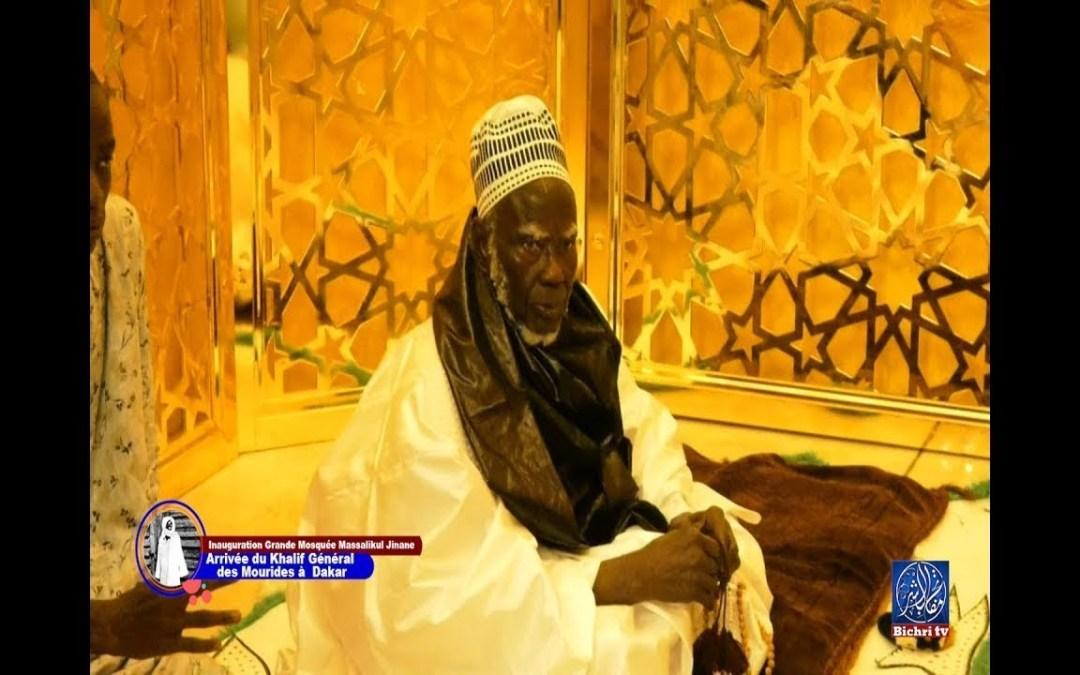 URGENT -TOUBA | Restruction de la prière dans la ville sainte par le Khalif Serigne Mountakha Mbacké